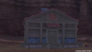 ベコン渓谷小屋