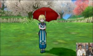 Windows版スペシャルパックのスペシャルアイテムは傘!