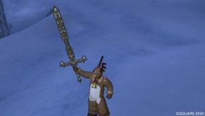 聖王の大剣購入しました