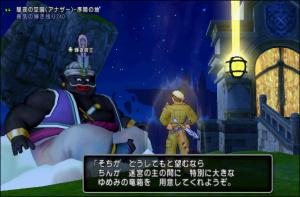 輝き帝王2