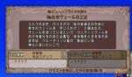 66c19942ab4ba346fdb64ccc04cde373-1-150x8