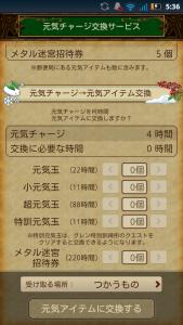 2016_02_09_17.36.32