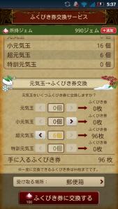 2016_02_09_17.37.05