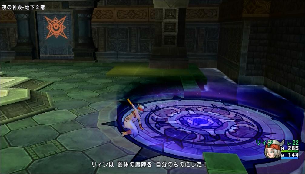 妖精図書館4