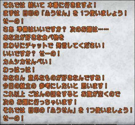 【総合】ドラゴンクエストXオンライン part7438【DQ10】 [無断転載禁止]©2ch.netYouTube動画>1本 ->画像>117枚