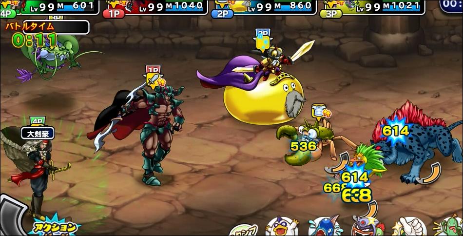 魔剣士ピサロとマホキテボディ