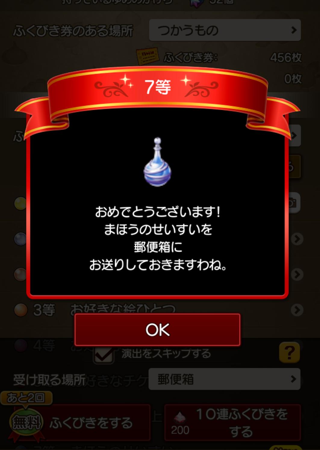 Screenshot_2016-06-20-22-30-58