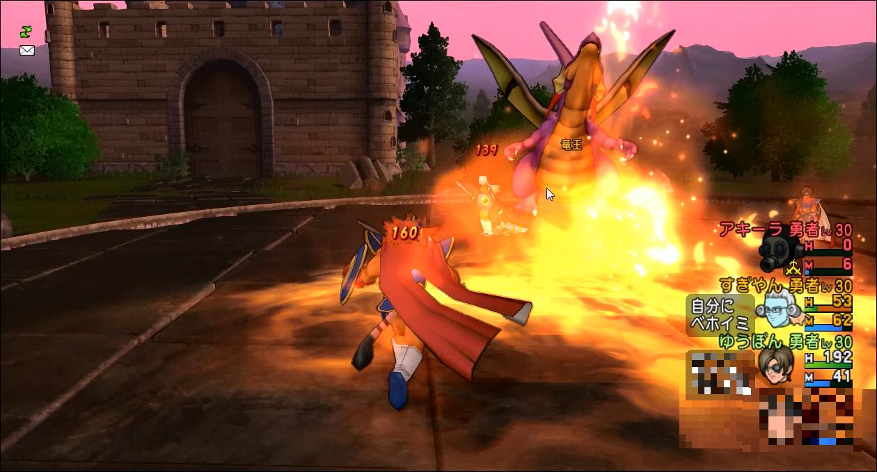 竜王激しい炎