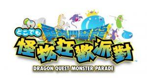 dqmp_hantaiji_logo2_rgb-1