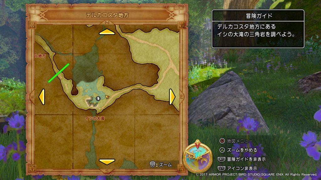 東のイシの大滝と三角岩の場所4