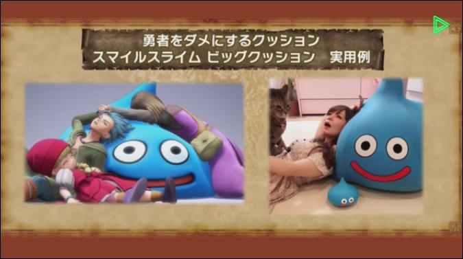 ドラゴンクエストⅪ〜ゲーム特別集中講座〜グッズ2