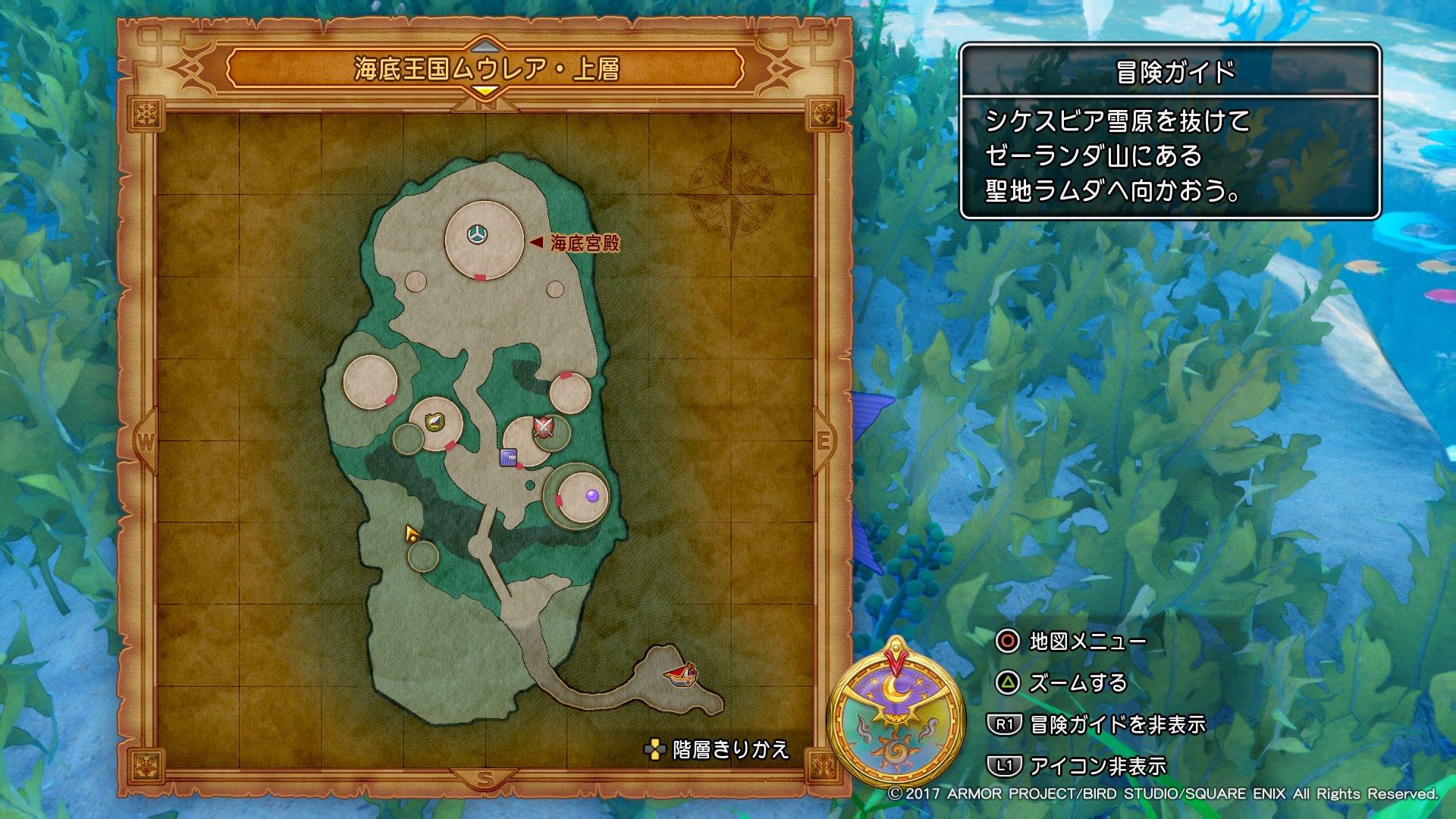 けんじゃの石の場所マップ紹介