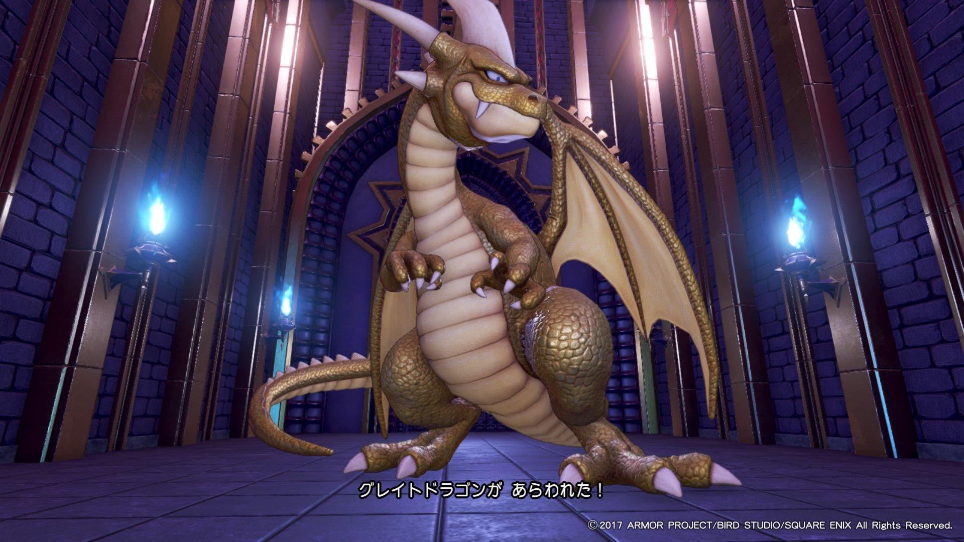 DQ11グレイトドラゴン