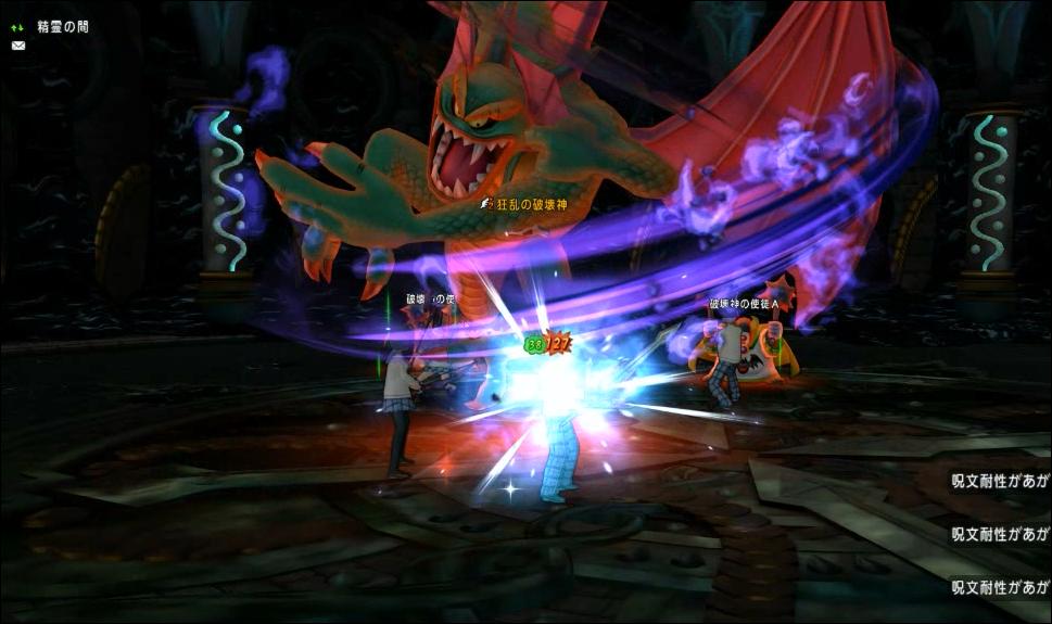 アスフェルド学園狂乱の破壊神シドー邪神の爪2