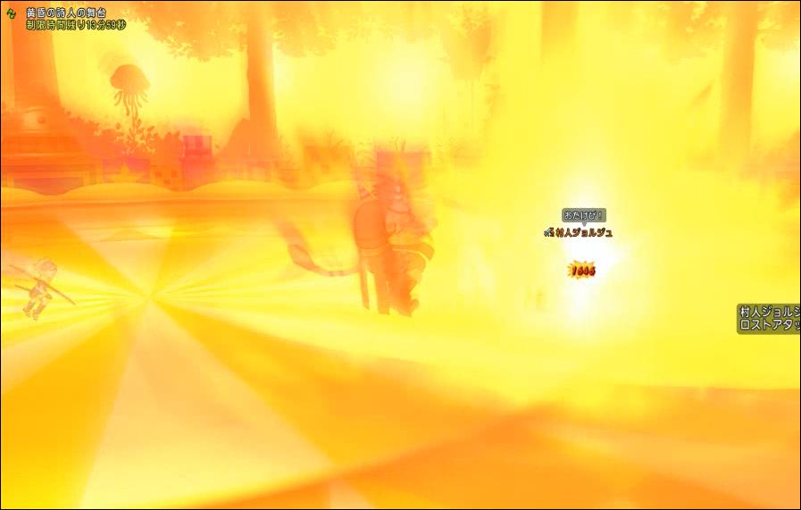 黄昏の奏戦記天地雷鳴士煉獄火球