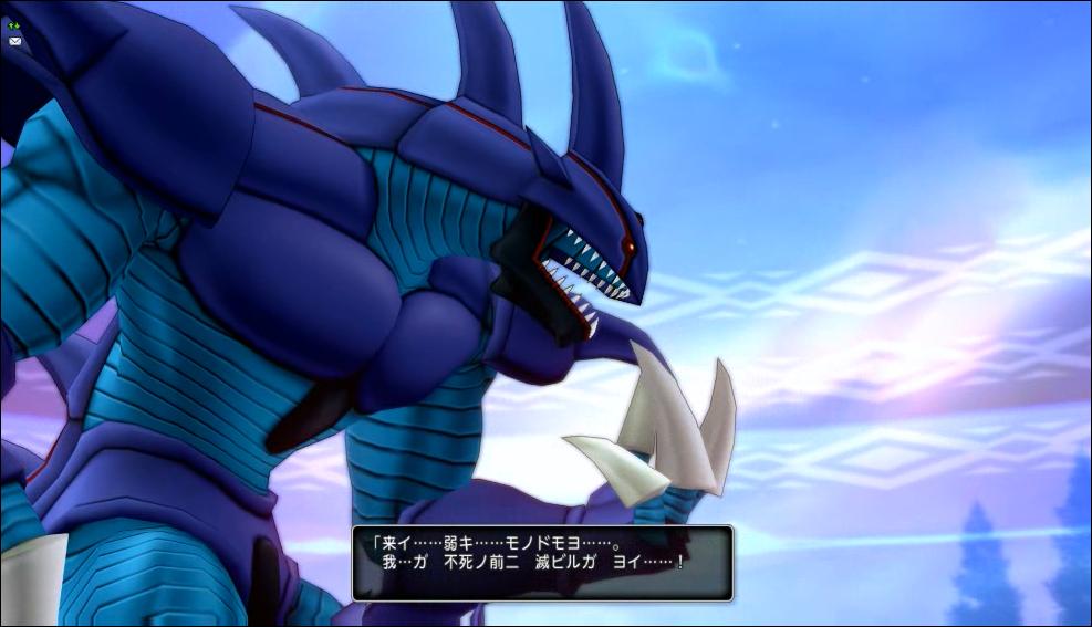 無限獣ネロスゴーク