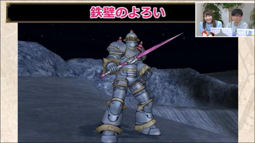 新防具鉄壁の鎧