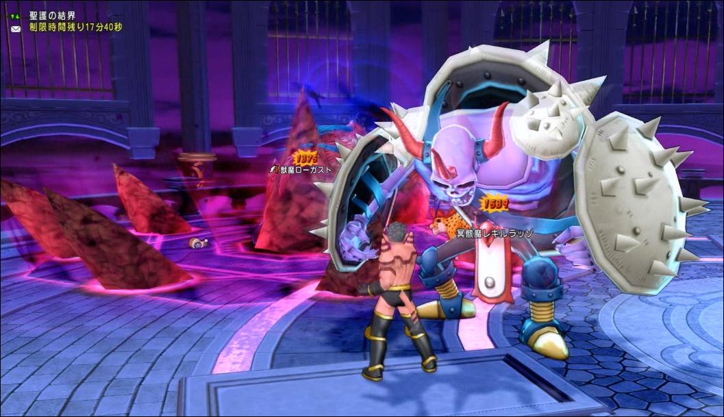 サポート仲間で冥骸魔レギラッゾと獣魔ローガスト2