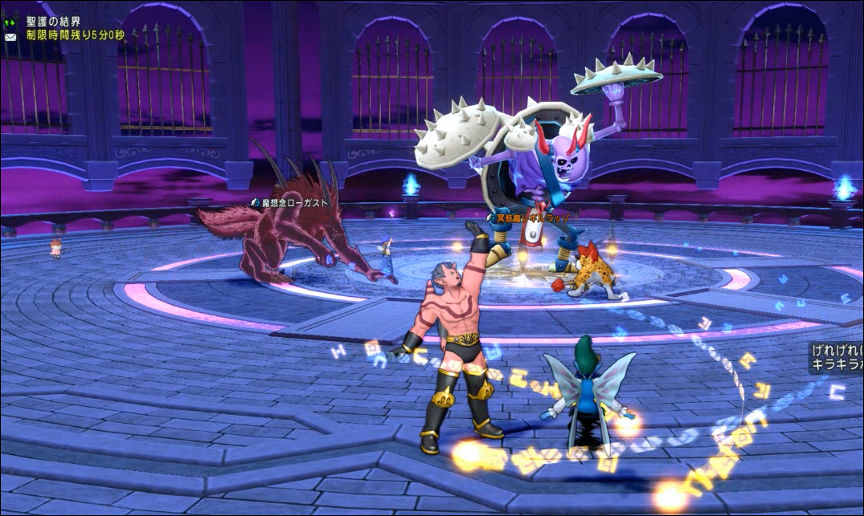 サポート仲間で冥骸魔レギラッゾと獣魔ローガスト4